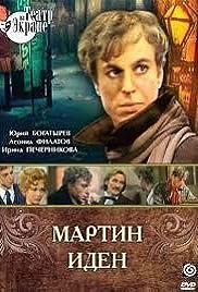 Martin Iden Poster