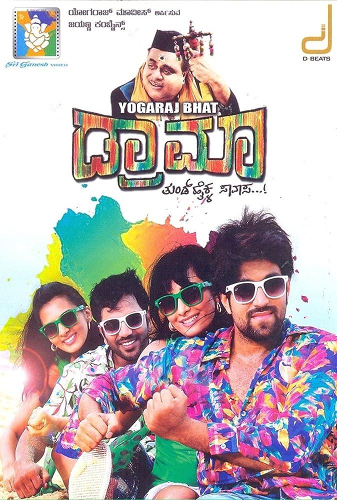 Drama (2012) 400MB WEBRip 480p [Hindi & Kannada Mixed] ESubs