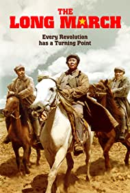 The Long March (2007)