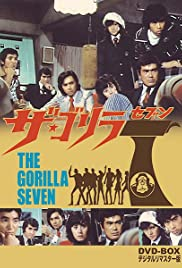 The Gorilla Seven Poster