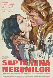 Sãptãmîna nebunilor (1971) Poster - Movie Forum, Cast, Reviews