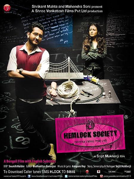 Hemlock Society (2012) Bengali Full Movie 480p, 720p, 1080p Download