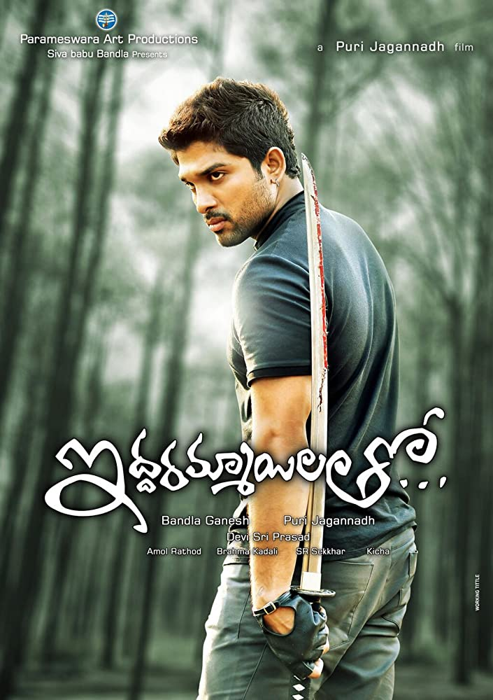 Iddarammayilatho (2013) Dual Audio Hindi 450MB m-HD 480p Download