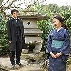 Setsuko Karasuma and Kôichi Satô in Rokuyon: Zenpen (2016)
