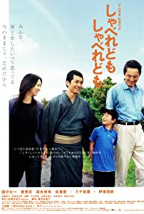 utorrent download latest english movies Shaberedomo shaberedomo [720x400]