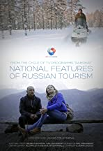National Features of Russian Tourism