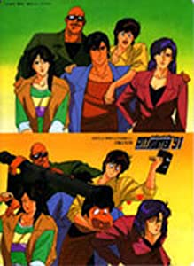 City Hunter '91 hd mp4 download