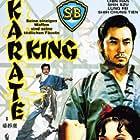 Hao ke (1973)