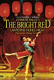 The Bright Red Lanterns Hung High Poster