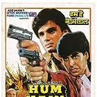 Akshay Kumar and Sunil Shetty in Hum Hain Bemisaal (1994)