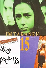 Primary photo for I Am Taraneh, I Am Fifteen Years Old
