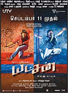 Yatchan full movie hd 720p free download