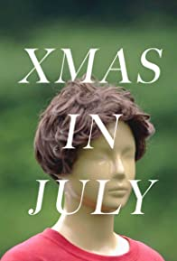 Primary photo for Xmas In July