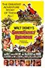 Swiss Family Robinson (1960) Poster