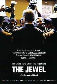 Il gioiellino (2011)