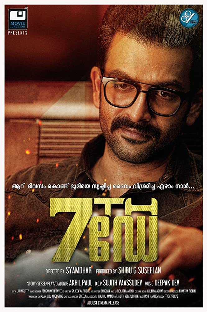 7th Day (2020) 720p Hindi Dubbed WEB-DL