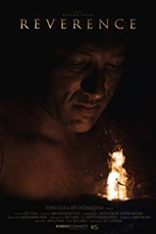 Reverence (II) (2019)