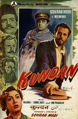 Kundan movie, song and  lyrics