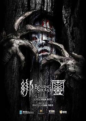 دانلود زیرنویس فارسی فیلم Binding Souls 2018
