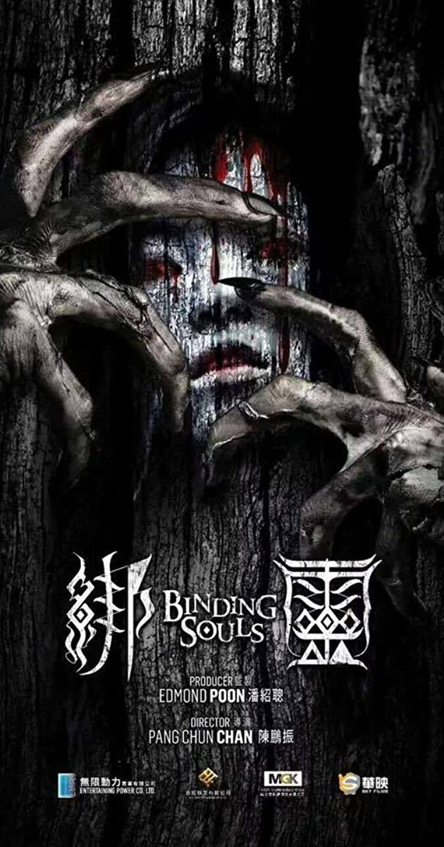Blinding Souls (2018) Hindi (Voice Over) Dubbed + English [Dual Audio] BluRay 720p [1XBET]