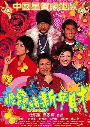 Andy Lau Fat Choi Spirit Movie