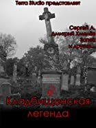 Cemetery Legend