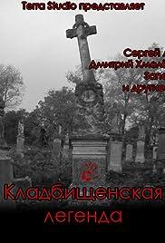 Cemetery Legend Poster