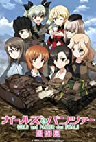 Girls und Panzer das Finale: Part III
