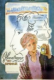 Naslednitsa po pryamoy Poster