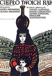 ##SITE## DOWNLOAD Tsutisopeli (1972) ONLINE PUTLOCKER FREE