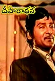 Deeparadhana () filme kostenlos