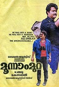 Mohanlal in Moonnam Mura (1988)