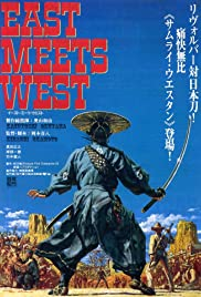 East Meets West Poster