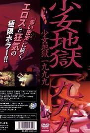 Girl Hell 1999 Poster