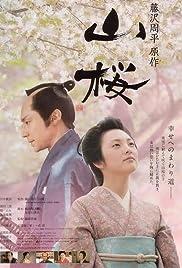 Yamazakura Poster
