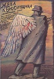 Zhena kerosinshchika Poster
