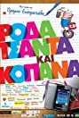Roda tsanta kai kopana (2011) Poster
