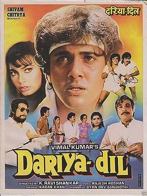 Gyandev Agnihotri (story) Dariya Dil Movie