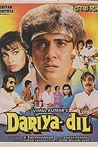 Dariya Dil (1988) Poster