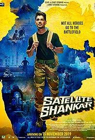 Primary photo for Satellite Shankar