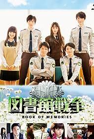 Toshokan sensô: Book of Memories (2015)