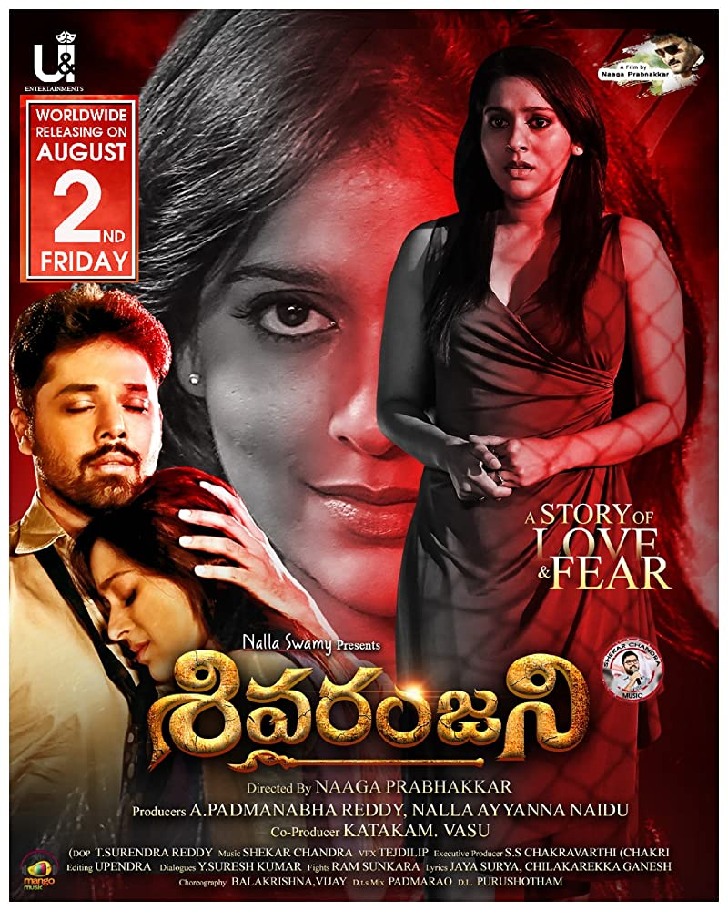 Sivaranjani 2019 Telugu 720p HDRip 1.1GB ESub Download