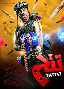 Tattah tamil dubbed movie download