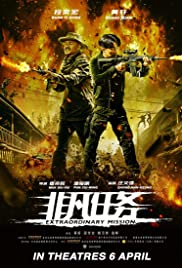 Extraordinary Mission (2017) Fei fan ren wu 720p