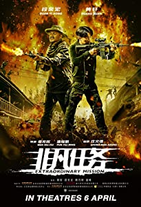 Fei fan ren wu movie in hindi hd free download