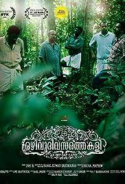 Ozhivudivasathe Kali Poster