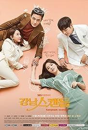 Gangnam Scandal Poster