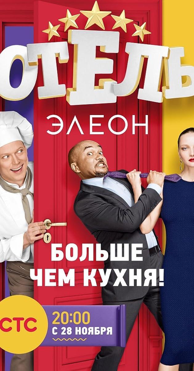 Fizruk 3 sezonas online dating