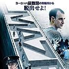 Maze (2017)