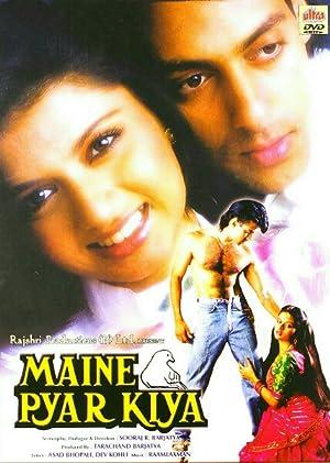 Salman Khan Maine Pyar Kiya Movie